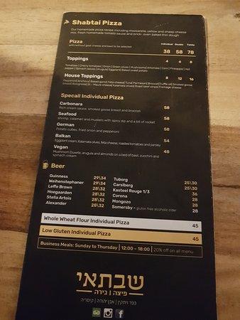 Even Yehuda, Israel: menu