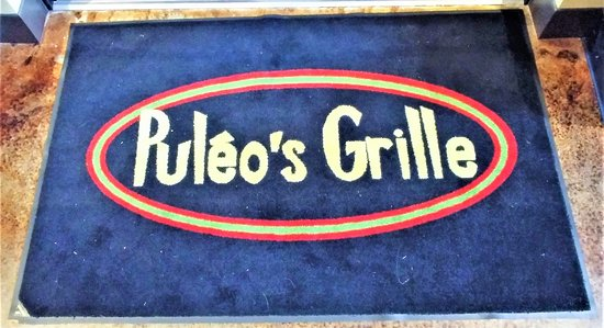 Puleo's Grille - Ooltewah : This is a rug as you come into the restaurant.