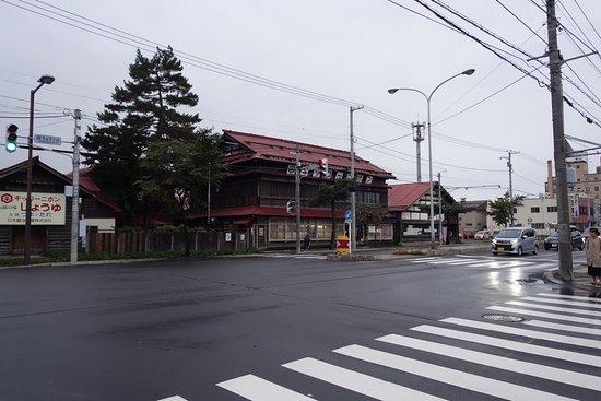 Nihon Shoyu Kogyo Chokubaijo