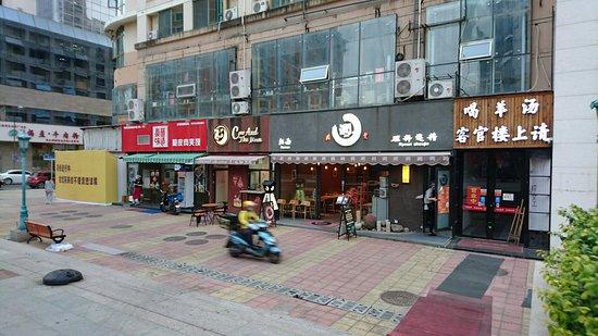 青岛中商广场步行街