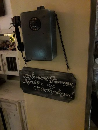 Vyshneve, Ukraina: Интерьер
