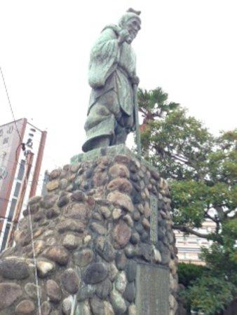 Sanyo Onoda Photo