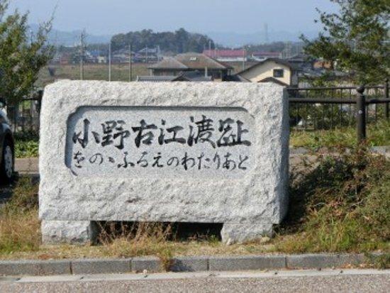 Matsusaka 사진