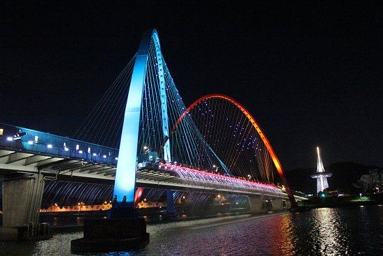 Daejeon Foto