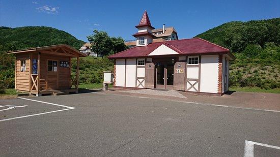 Michi-no-Eki Ashoro Lake