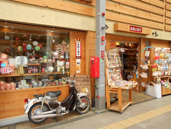 Miyazaki, Japan: 太郎と花子の外観