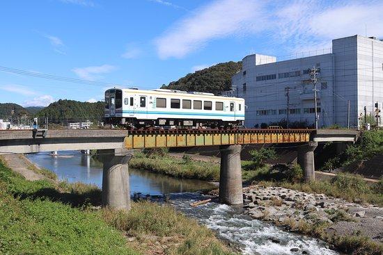 Futamata River Bridge