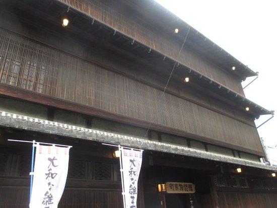 Machiya Monogatarikan