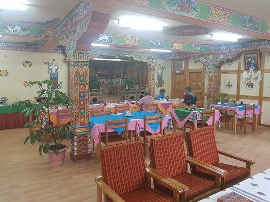 Jakar, Бутан: 20180921_072000_large.jpg