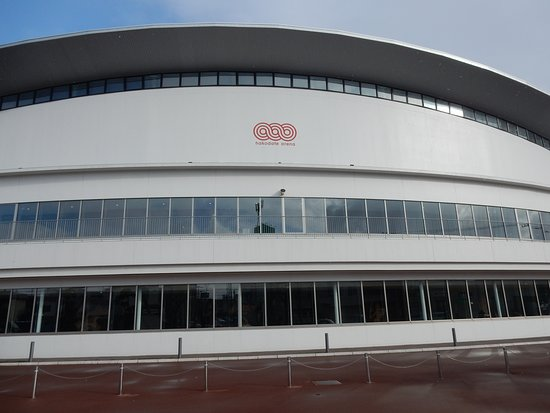 Hakodate Arena