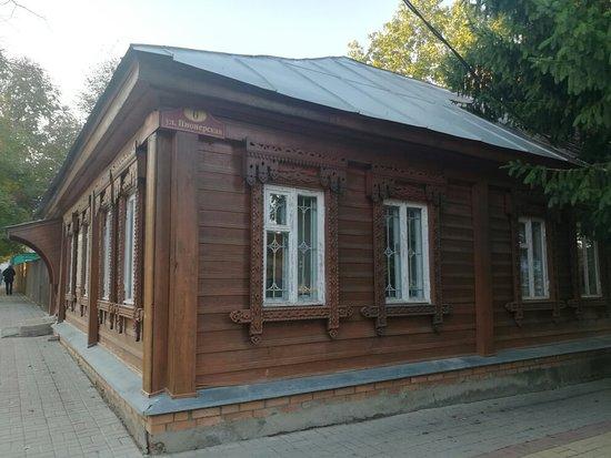 Tsvetaevy Family Museum: IMG_20181007_170248_large.jpg