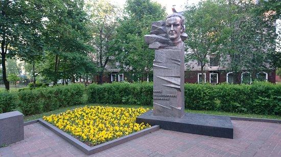 Y.V. Andropov Monument