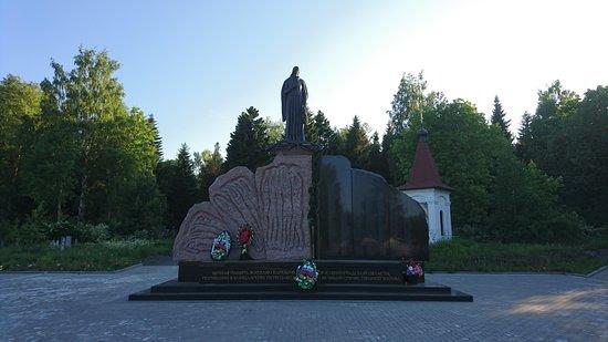 Petrozavodsk, Russland: Памятный знак узникам фашистских концлагерей