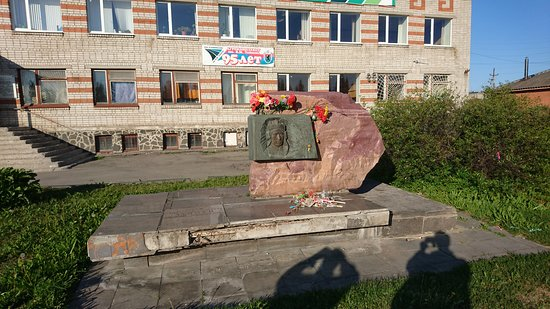 Monument to V.М. Zaitsev