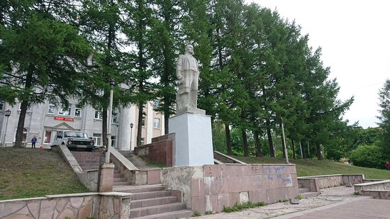 The Monument to V.I. Lenin