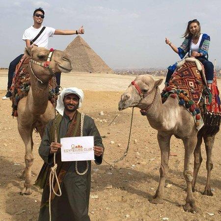 نادي مصر للرحلات