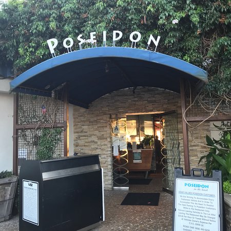 Poseidon Restaurant: photo0.jpg