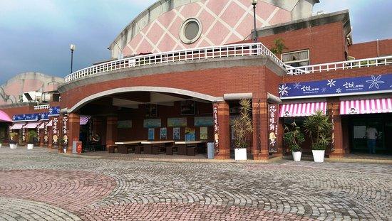 Gu Keng Service Area