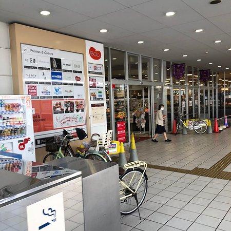 Gifu, Japan: photo1.jpg