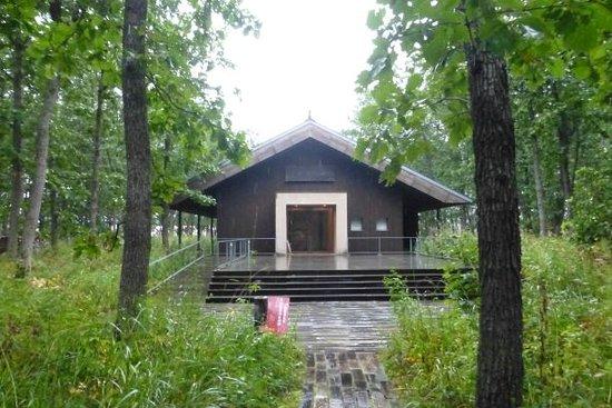 Nakasatsunai Museum