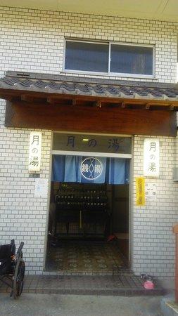 Tsukinoyu