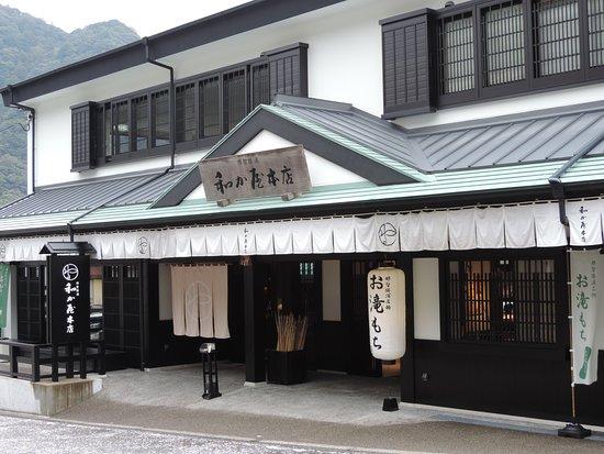 Wakaya Main Store