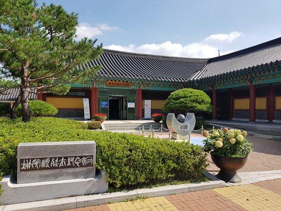 Yu Gwan-sun Memorial Hall: 20181007_105834_large.jpg