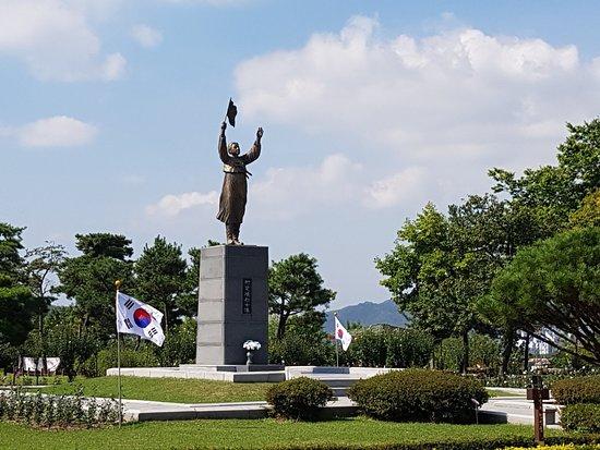 Cheonan, كوريا الجنوبية: 20181007_111950_large.jpg