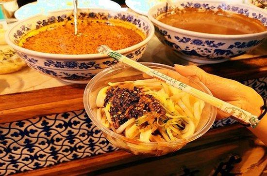 3-Hour Xi'an Muslim Street Food Tour...