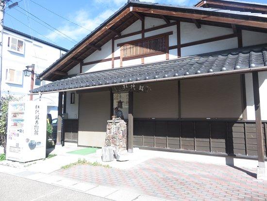 Matsushiro yaki Kosuekan