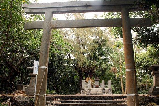 Bilde fra Minamidaito-son