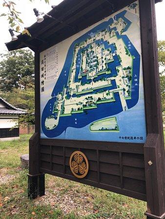 Takada Castle: 高田城案内