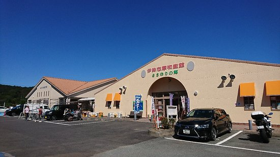 Roadside Station Iseshima