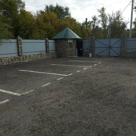 Boguchar, รัสเซีย: IMG_20181008_123334_large.jpg
