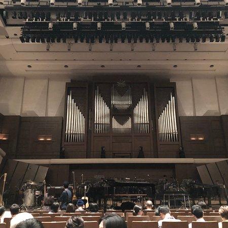 Sumida Triphony Hall