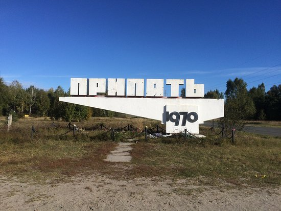 Sign indicating the town of Pripyat established in 1970.