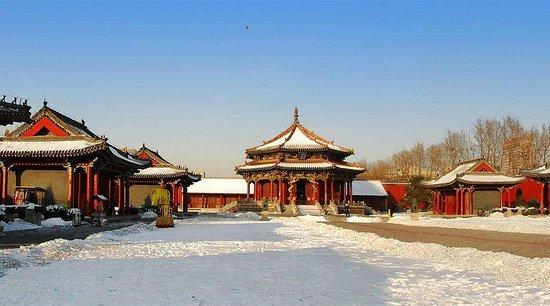 Shenyang Photo