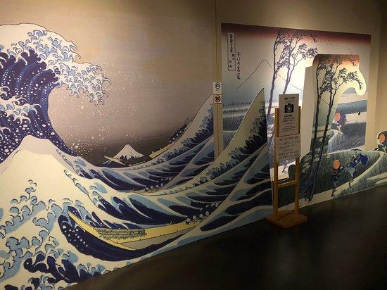 Hokusai-kan