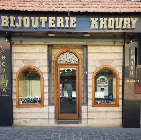 Farah El Khoury Jewelry