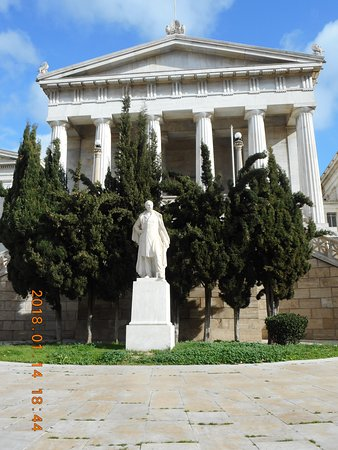 National Library of Greece Photo