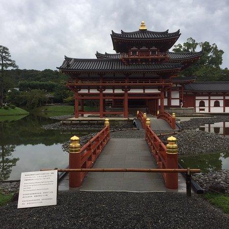 Byodoin Temple: photo3.jpg