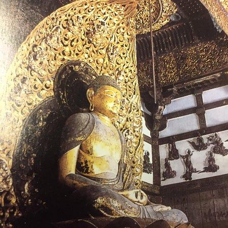 Byodoin Temple: photo8.jpg