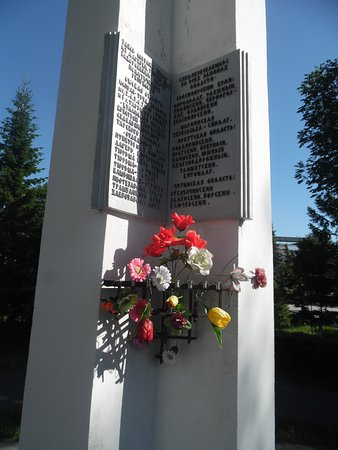 Chapel-Monument to the Victims of Political Repressions