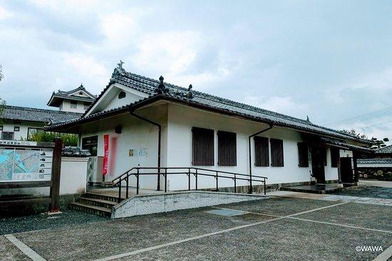 Hiako Kaimagari Koryukan