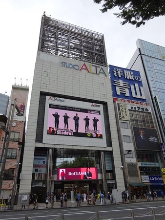 Shinjuku 3 Chome Φωτογραφία