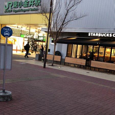 Starbucks Coffee Nonowa Higashikoganei