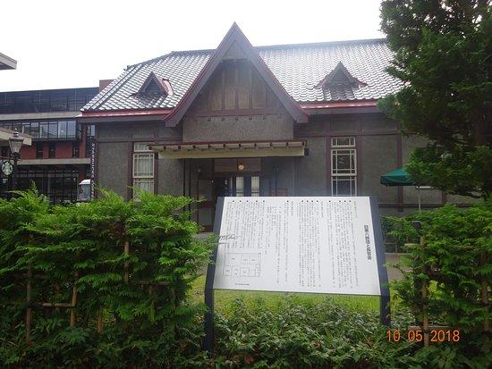 Kyudaihachi Shidanchokansha