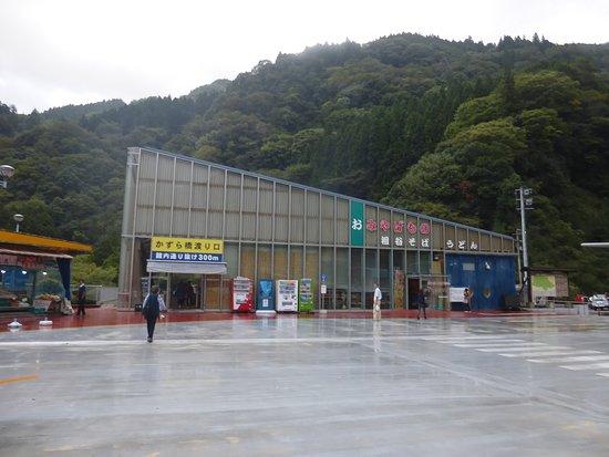 Kazurabashi Yumebutai