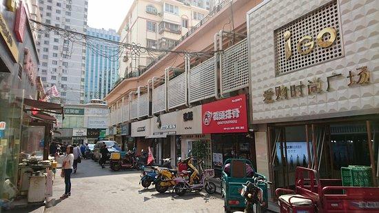青岛百米食巷