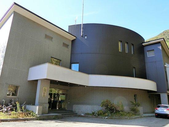 Satsunai-River Dam Management Facility